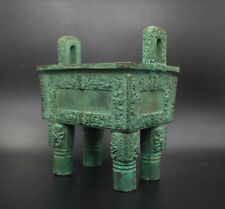 China Dynasty bronze 4 Foots emblazonry Ding Inceense Burner Censer Container
