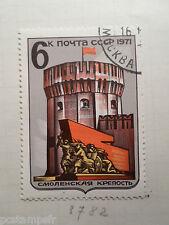 RUSSIE, RUSSIA 1971, timbre 3782, TOUR SMOLENSK oblitéré, MONUMENTS, VF stamp