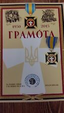 """MEDAL ORDER UKRAINE MILITARY """"UPA UKRAINIAN REASONS ARMY""""  SOLDIER BROTHERS USA"""