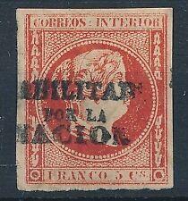 [6381] Philippines good classic stamp very fine no gum