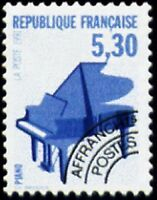 "FRANCE PREOBLITERE TIMBRE STAMP N°222 ""INSTRUMENTS DE MUSIQUE PIANO"" NEUF xx TTB"