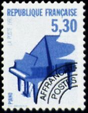 "FRANCE PREOBLITERE TIMBRE STAMP N°222 ""INSTRUMENTS DE MUSIQUE PIANO"" NEUF xx TTB"