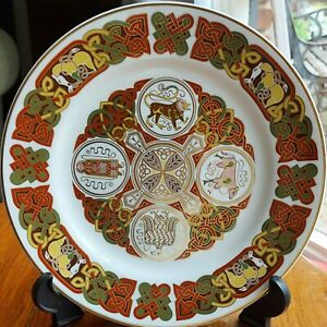 Vintage Spode 'The Durrow Plate' Celtic Illumination Design Collector's Plate