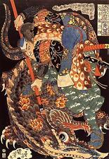 Guerrero Samurai Miyamoto Musashi matar a un gigante nue Japón 7x5 Pulgadas impresión