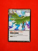 61/77 RARE carte carddass One Piece Card Game HOLO PRISM JAPAN MONET