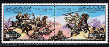 Lybia Colonial Wars 1913 Battle of Shoghab Cavalry set MLH