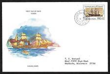 YEMEN 1985 SAILING SHIPS FDC WITH RARE CACHET