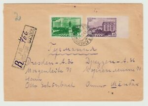 """1949 RUSSIA REGISTERED COVER w/ stamps """"225 years to SVERDLOVSK"""" PERF.+ IMPERF."""