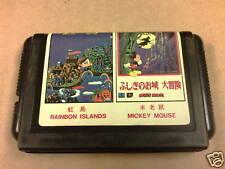 RARE!! SEGA MD 16-BIT GAME RAINBOW ISLAND 2 IN 1 (USED)