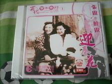 a941981 Sealed EMI CD Chang Loo 張露 曉露