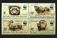 KAZAKHSTAN 1997 MARBLED POLECAT SET MNH
