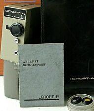 Very Rare Soviet New Movie Camera SPORT Triplet-51 LOMO 2x8mm
