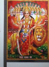 Durga Maa Maha Durga Virat Avatar Poster 19x27 Inch Big Print