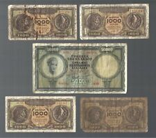 Greece ✨ 1950 ✨ 5 vintage banknotes ✨ Collections & lots #921