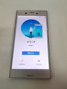 Sony Xperia XZs - SO-03J - 32GB - Silver (Docomo) ~43900