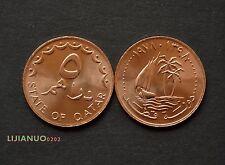 Katar Münzen Qatar 5 Dirhams ND(1973-1978)  First series  Currency Middle East