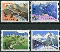 VR China No. 1486 - 1489 MNH postfrisch 1979 T38 Volksrepublik Chinesische Mauer