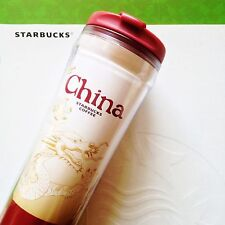 "STARBUCKS CITY Tumbler ""China"" with a dragon"