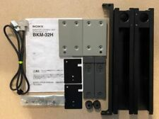 Sony BKM-32H KIT for attaching BKM-10R to BVM-20F1U, D20F1U, 20E1U, HDM-20E1U