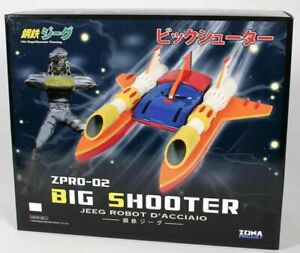 -= ] ZONA PROJECT - ZPRO-02 BIG SHOOTER FROM KOTETSU JEEG ROBOT [ =- IN STOCK!