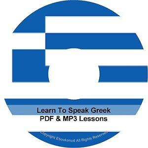 Learn To Speak Basic Greek Language Audio MP3 + EBook & MP3 Lessons on CD