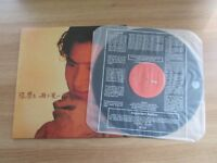 Jacky Cheung 張學友 一顆不變心 Rare Korea Orig LP 1992