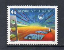 AUSTRIA MNH 1981 SG1915 AUSTRIAN MODERN ART