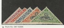 Liberia, Postage Stamp, #F20-F24 Used, 1921 Snake