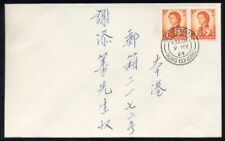 HONG KONG SECRETARIAT 1964..LAST DAY of CANCEL on COVER
