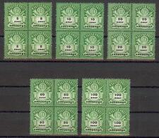 Hungary 1946 Sc# 775/80 Ado Pengo overpr blocks 4 MNH Green issue of Republic