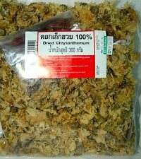 CHRYSANTHEMUM FLOWERS SUN DRIED ORGANIC  FOR TEA MAKING 100g PACK FREE INT POST