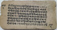 VINTAGE SANSKRIT/HINDI ATTRACTIVE MANUSCRIPT 64 LEAVES-128 PAGES. INTERESTING.