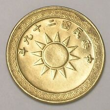 1940 China Chinese Republic 2 Cents Sun Spade Coin VF+