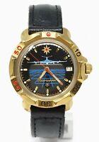 Orologio boctok vostok komandirskie military watch vintage cоветские часы clock