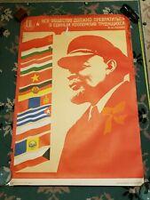 More details for vintage ussr/soviet lenin poster, 1980's. very rare and 100% original