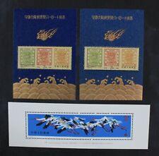 CKStamps: China PRC Stamps Collection Scott#2036 2157 Mint NH OG