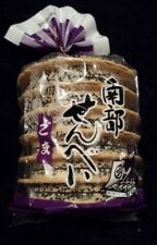 Japanese Nanny Senbei 1 package with 14 in one package from Japan