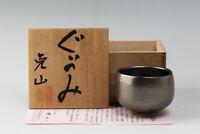Japanese Pottery GUINOMI Sake Cup By Katsuzan Metallic Gray W/Box #24832