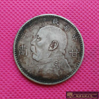 100%silver coin 3Years of GanSU Province Republic of China Yuan Shih-kai 1YUAN