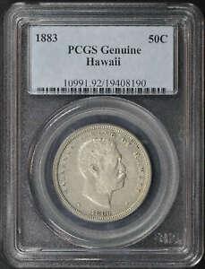 1883 Kingdom of Hawaii Silver Half Dollar PCGS Genuine