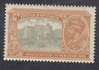 India KGV 1931 - 1/4A Green and Brown - SG226 - Mint Hinged (C11B)