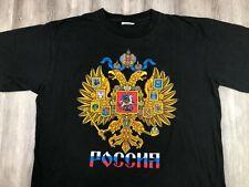 Vintage Corona RUSSIA Russian Federation Coats of Arms Logo Graphic T-Shirt XXL