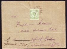 MONTENEGRO 1895 COVER TO AUSTRIA