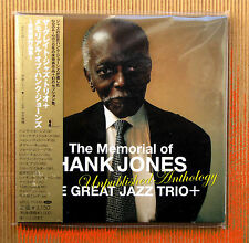 Hank Jones ,The Memorial of Hank Jones e Great Jazz Trio+, Unpublished Anthology