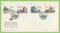 G.B. 1988 High Value Definitives Royal Mail u/a First Day Cover, Windsor