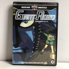 Giant Robo episodes 3&4 Manga Anime DVD NL Subs Dutch Version