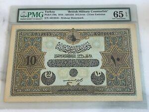 TURKEY - British Military Counterfeit, 10 Livres 1918, Pick 110x, AH1334