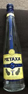 Metaxa Brandy Bottle empty 70cl craft candle fairy lights