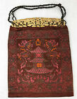 Antique Chinese Dragon Handbag Woven Brocade Carved Frame Late Qing Erly Republc