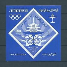 JORDANIE - 1965 YT 20 - BLOC NEUF** MNH LUXE